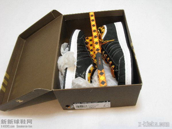 Adidas Lo Lux Halloween (flavours)