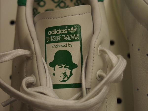 Adidas Stan Smith Shinsuke Takizawa