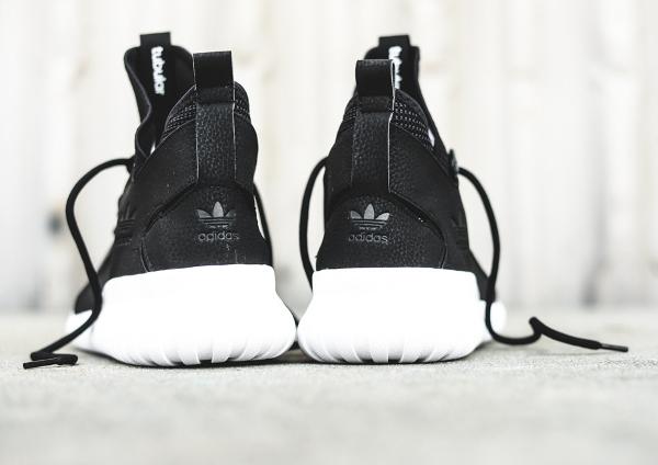 Adidas Tubular X Knit Zalando