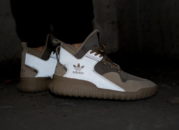 buy best super cheap wholesale dealer adidas tubular pas cher,adidas tubular shadow chaussure de ...