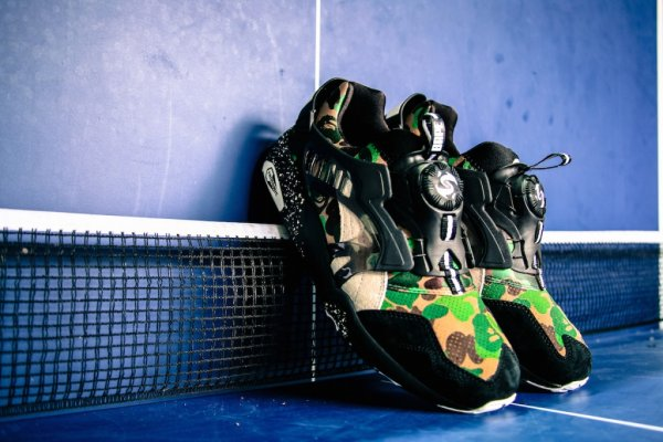 Puma Disc Blaze x A Bathing Ape Camouflage Curds Whey (1)