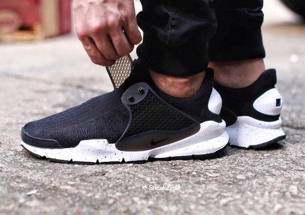 Dart SeAir Max Sock Nike Homme Blanche dorCBQWxe