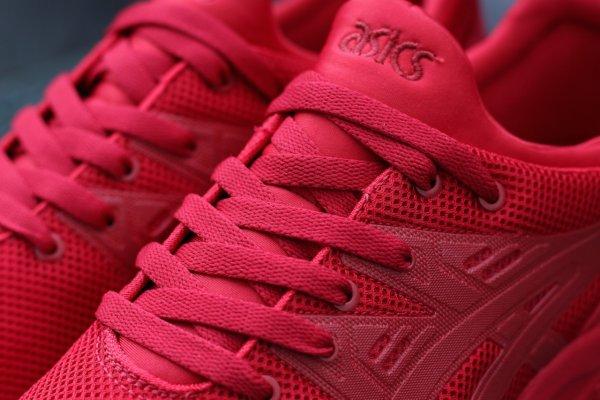 basket Asics Gel Kayano Trainer Evo rouge (3)