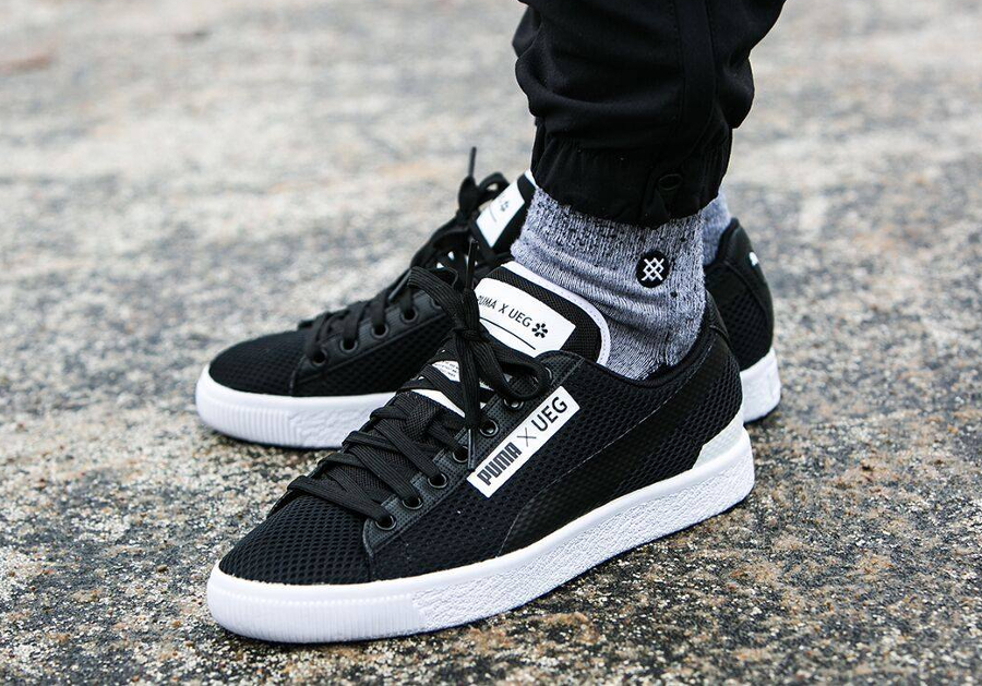 UEG x Puma Court Star 'Black' Gravity Resistance