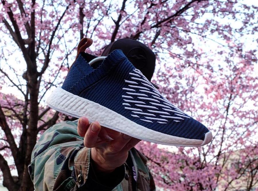 Adidas NMD_CS2 Primeknit 'Ronin'