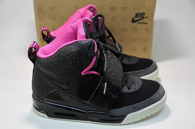Mise en garde : La Nike Air Yeezy par Kanye West victime de la