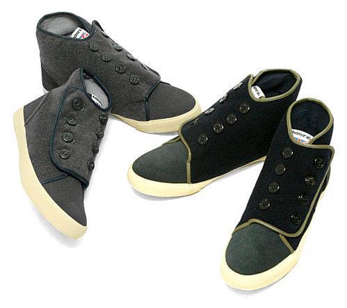 """Nike en flagrant délit de plagiat de la Admiral """"Pea Coat"""" Watford avec la Questlove x Nike Dunk High Strap ?"""