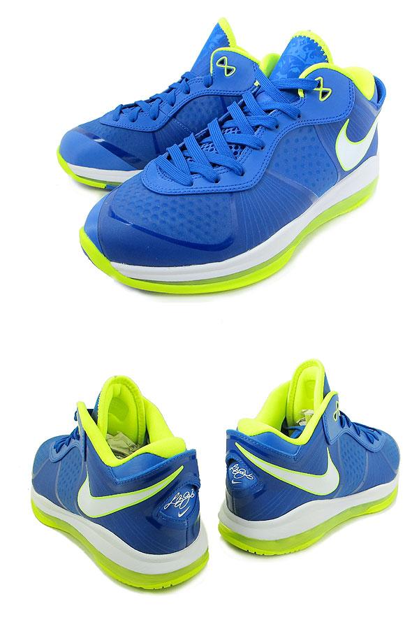 Nike Lebron 8 V2 Sprite