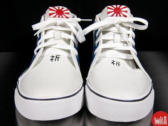 twitch-nike-toki-japan-kanagawa-wave-shoes-5