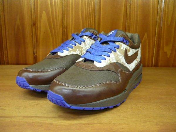 Nike Air Max 1 Truques Pack | MaxHoarder