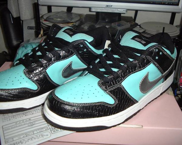 Nike Dunk Low Pro SB Tiffany