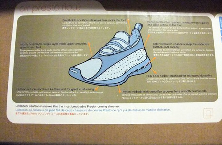 Nike Air Presto Flow