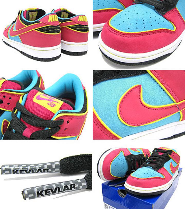 Nike Dunk Low SB Premium Ms Pacman