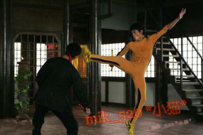 Le jeu de la mort - Asics Onitsuka Tiger Tai Chi