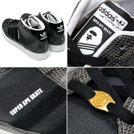 Adidas Super Ape Skate Snake