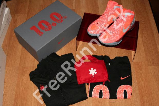Nike Hyperdunk Blake Griffin Quake