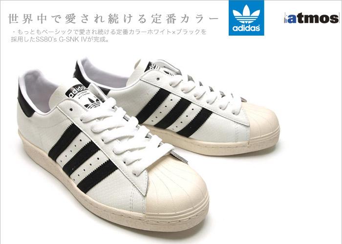 Adidas superstar 80's SNK 4 Atmos
