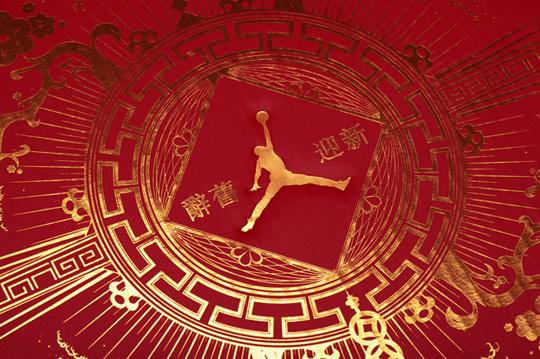 Air Jordan 2011 Year Of The Rabbit
