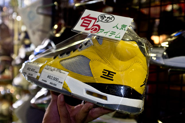 Air Jordan 5 Tokyo 23