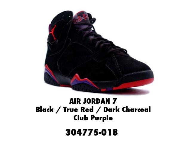 """Air Jordan 7 """"Dark Charcoal"""""""