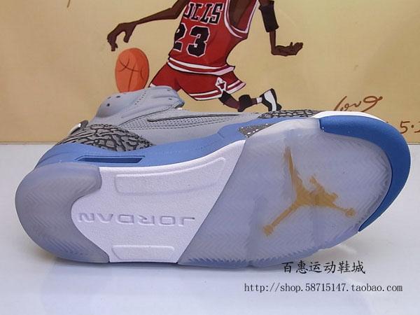 Air Jordan Son Of Mars Stealh Blue