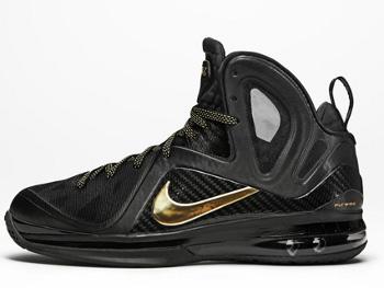 Nike LeBron 9 P.S. Elite Away