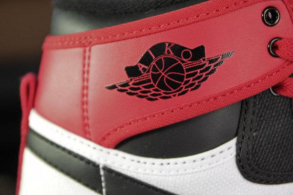 Air Jordan 1 AJko 2012