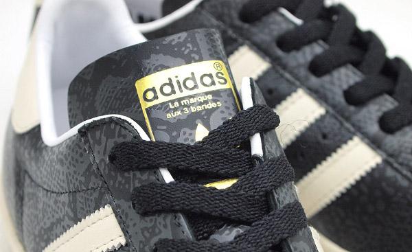"""Adidas Superstar 80's G SNK x Atmos """"Snake"""""""