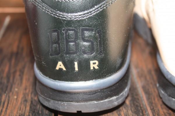 Air Trainer 1 BB51