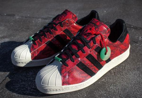 Adidas Originals Superstar 80's Année Du Serpent