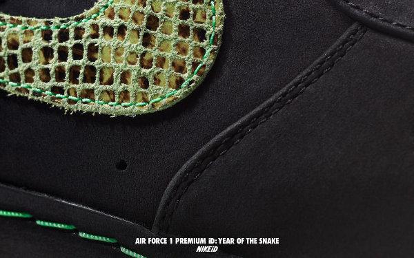 "Nike Air Force 1 iD ""année du serpent"""