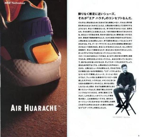 new product 96fd2 896af Publicité Vintage Nike Air Huarache