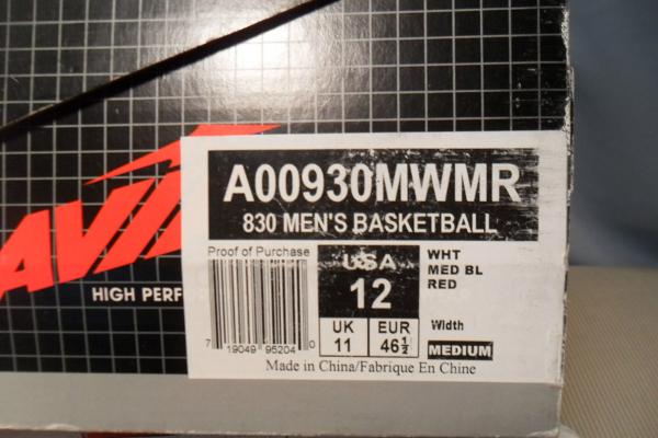 baskets vintage Avia 830 NYC