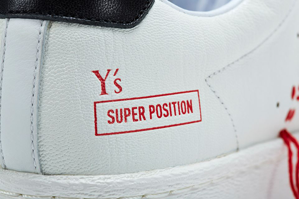 adidas-superstar-ys-super-position-2