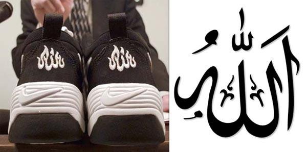 asics chaussure allah