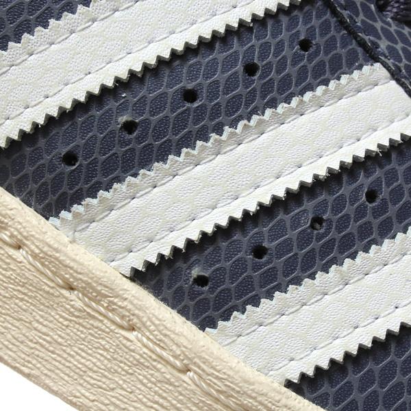 adidas-superstar-80-s-gsnk-6-atmos-5
