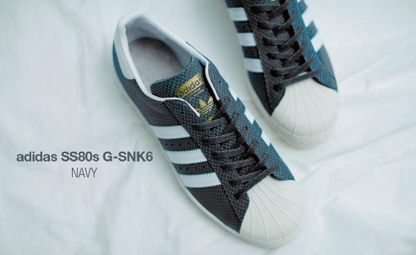 adidas-superstar-80-s-gsnk-6-atmos-7