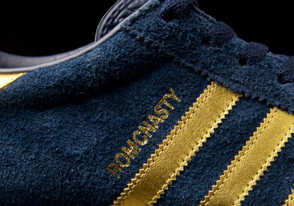 Où acheter la Adidas Rom
