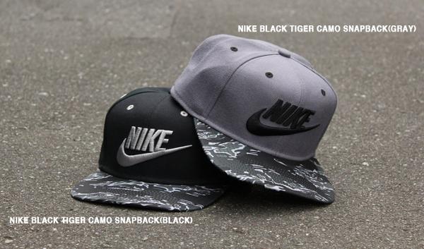 nike-air-max-90-black-tiger-camo-1
