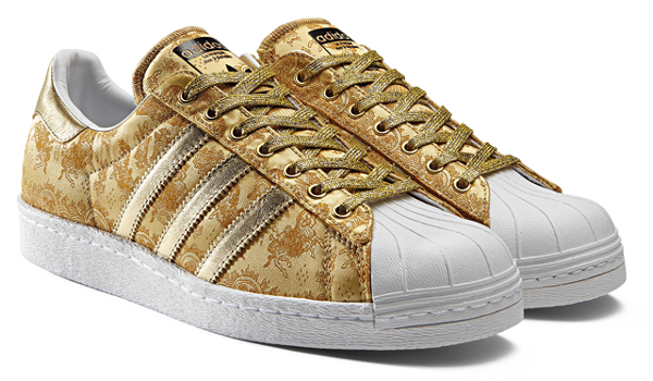 adidas-superstar-80-yoth
