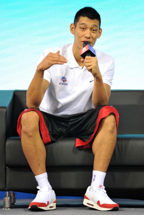 Jeremy Lin - Nike Air Max 1 EM