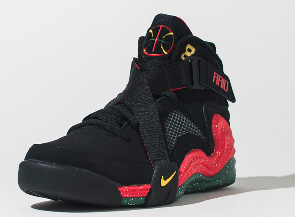 Où acheter la Nike Lunar Air Raid 'Urban Jungle Gym' ?