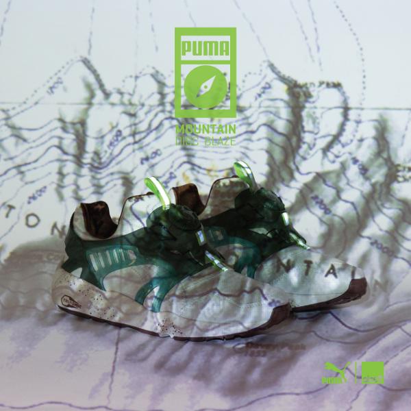 Puma Disc Blaze x Size 'Mountain' (Wilderness) (2)
