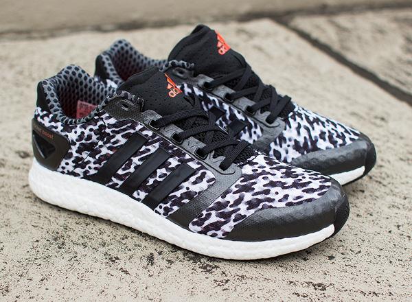 Nike  SUPPA