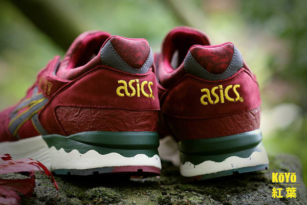 asics gel lyte 5 x the good will out koyo (2)