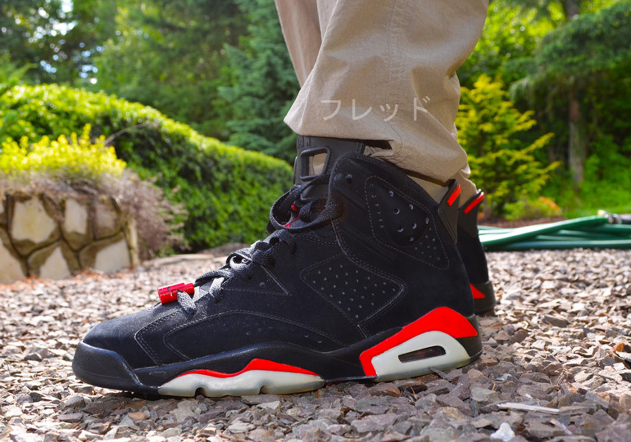 Air Jordan 6 black Infrared - Fred Guthrie