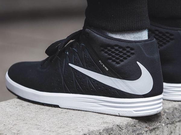 Nike SB Paul Rodriguez Citadel Black/Silver : où l'acheter ?