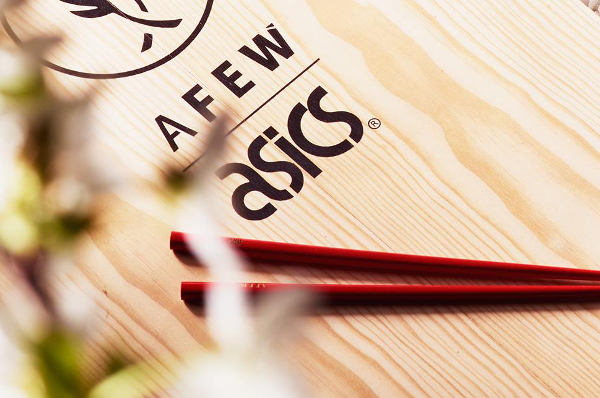 Asics Gel Lyte 3 25th anniversary Koi par Afew (2)