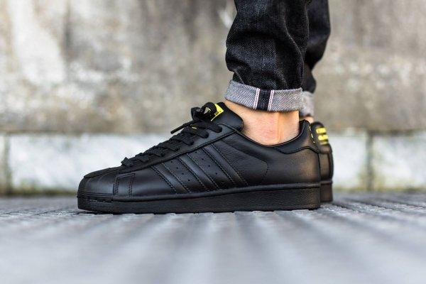 Adidas Superstar Black Supershell Mr.