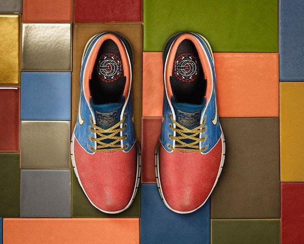 Nike SB Janoski Max L Mosaic (9)